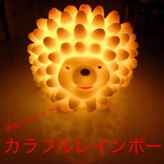 素敵なかわいいハリネズミ光る7色に変化するライト  (その他)