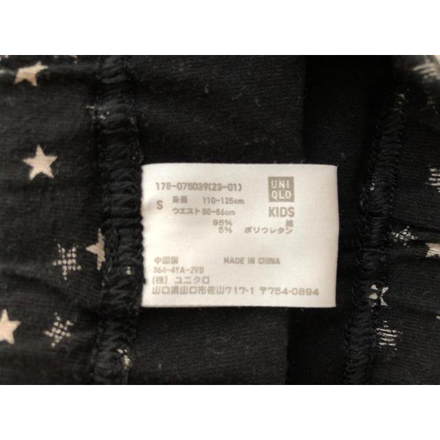 452a9fe0141b21 UNIQLO - ユニクロキッズ レギンス 綿95% 110〜125cm Sサイズの通販 by ...