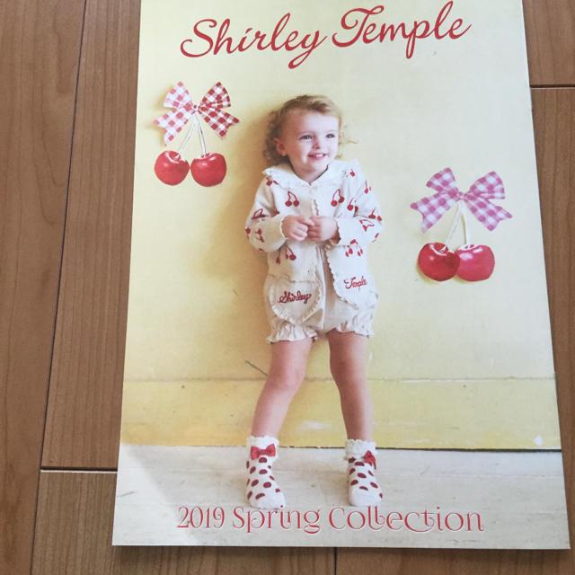 Shirley Temple(シャーリーテンプル)のシャーリーテンプル 2019 spring collection カタログ 2冊 キッズ/ベビー/マタニティのキッズ/ベビー/マタニティ その他(その他)の商品写真