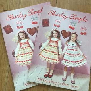 シャーリーテンプル(Shirley Temple)のシャーリーテンプル 2019 spring collection カタログ 2冊(その他)