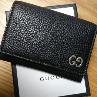 グッチ(Gucci)の限定値引き★GUCCI 名刺入れ 新品 メンズ(名刺入れ/定期入れ)