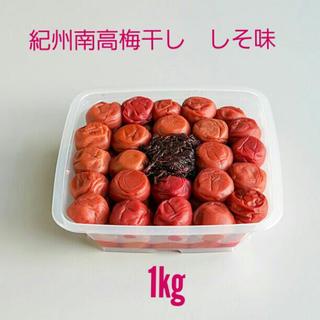 つぐみん様専用   南高梅干し    しそ味    1kg(漬物)