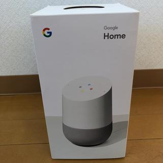 アンドロイド(ANDROID)の新品 Google Home グーグルホーム(スピーカー)