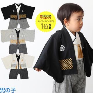 袴 ロンパース  黒(和服/着物)