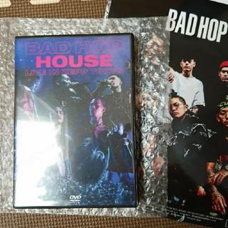 badhop DVD(DVDプレーヤー)