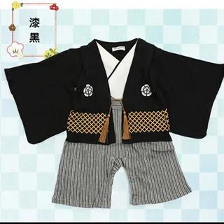 袴 ロンパース お宮参り(和服/着物)