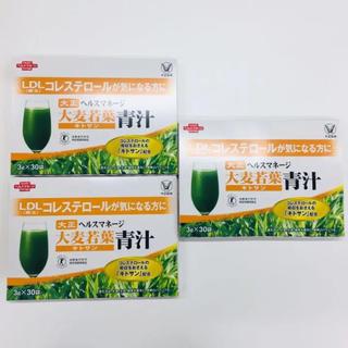 【お得まとめ割】大麦若葉青汁 3箱セット販売!大正ヘルスマネージ(青汁/ケール加工食品 )
