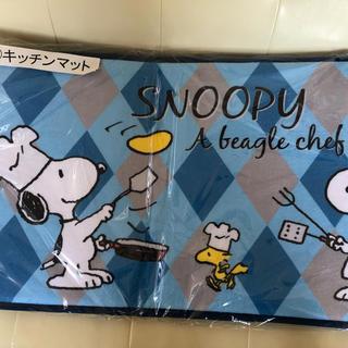 スヌーピー(SNOOPY)のスヌーピー キッチンマット(キッチンマット)