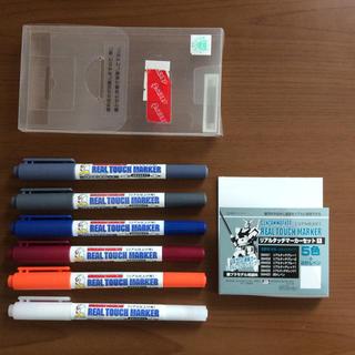 バンダイ(BANDAI)のガンプラ プラモデル用塗料 リアルタッチマーカーセット1 5色+ぼかしペン(カラーペン/コピック)