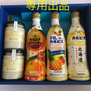 サンクゼール 農場タルタルソース 🍀 カルピス3種類(缶詰/瓶詰)