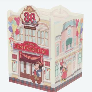 ディズニー(Disney)のディズニー 36周年 小物入れ(小物入れ)