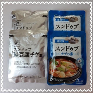 スンドゥブ  チゲ  2種類  4パック(レトルト食品)
