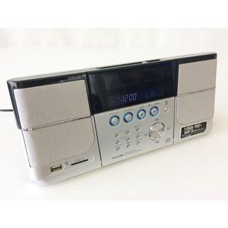 コイズミ(KOIZUMI)のコイズミ CDプレイヤー ラジオ SDD-4332(ポータブルプレーヤー)