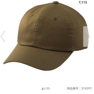 GU 完売キャップ