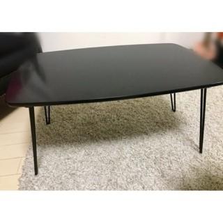 折り畳み ローテーブル(折たたみテーブル)
