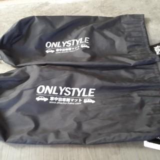 オンリースタイル 車中泊マット 2個セット(寝袋/寝具)