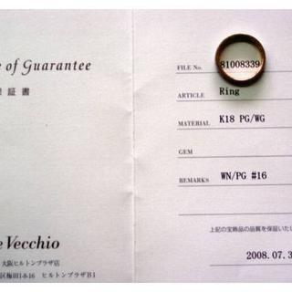ポンテヴェキオ(PonteVecchio)のポンテヴェキオk18金リング指輪16号保証書ホワイトゴールドWGピンクゴールド(リング(指輪))
