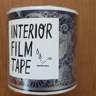 インテリアフィルムテープ(テープ/マスキングテープ)