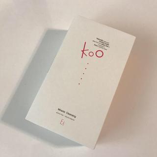 koo ミラクルクレンジング100ml 二本セット 未使用(クレンジング / メイク落とし)