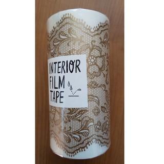 インテリアフィルムテープ (テープ/マスキングテープ)
