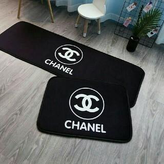 シャネル(CHANEL)の2枚 シャネル 滑り止め洗えるカーペット(カーペット)