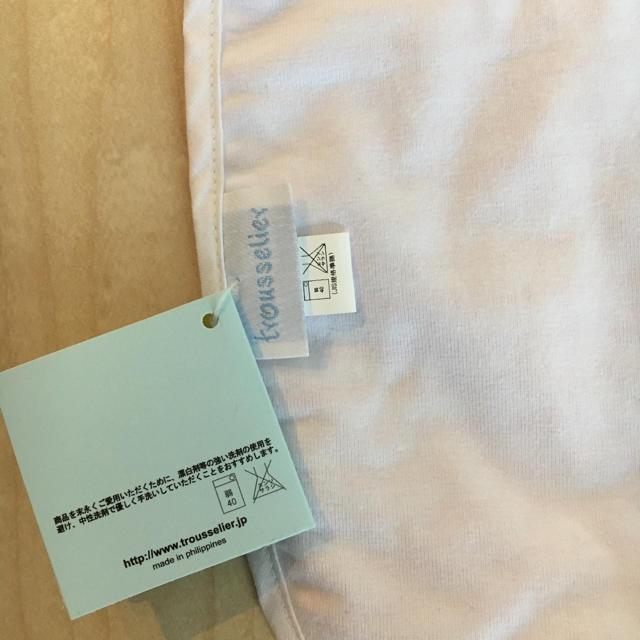 trousselier(トラセリア)のトラセリア☆スタイ キッズ/ベビー/マタニティのこども用ファッション小物(ベビースタイ/よだれかけ)の商品写真