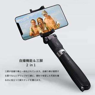 自撮り棒 セルカ棒 Bluetooth ワイヤレス(自撮り棒)