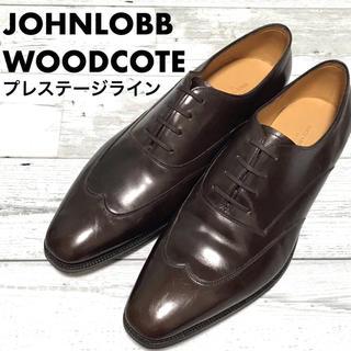 ジョンロブ(JOHN LOBB)の【激レア】世界最高峰 ジョンロブ大人気プレステージ ウッドコートサイズ10E新品(ドレス/ビジネス)
