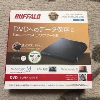 バッファロー(Buffalo)のポータブルDVDドライブ(ポータブルプレーヤー)