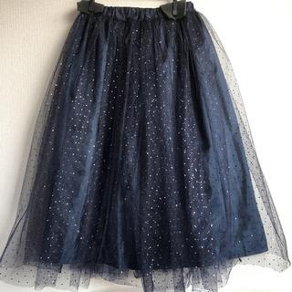 ダニーアンドアン(Danny&Anne)の【サンプル品】チュールスカート(ひざ丈スカート)