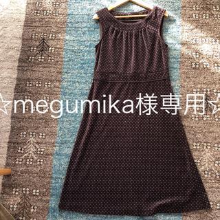 ドゥファミリー(DO!FAMILY)のワンピース ドレス(ひざ丈ワンピース)