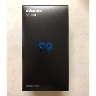 サムスン(SAMSUNG)のGalaxy S9 SIMフリー未開封  SC-02K ライラックパープル(スマートフォン本体)