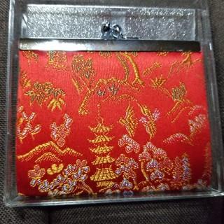 ニシジン(西陣)の和風お財布(財布)