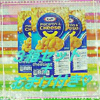 コストコ(コストコ)のコストコ マカロニチーズ 3箱(インスタント食品)
