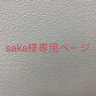 saka様専用ページ(メンズシェーバー)