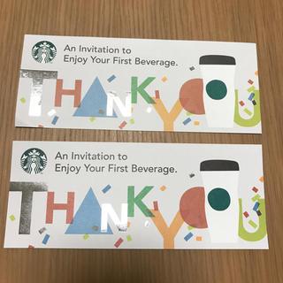 スターバックスコーヒー(Starbucks Coffee)のスターバックス チケット2枚(その他)
