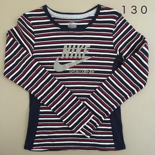 ナイキ(NIKE)のNIKE ナイキ 130 長袖Tシャツ  細身の方に(Tシャツ/カットソー)