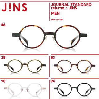 JINS - JOURNAL STANDARD relume × JINSラウンドメガネ