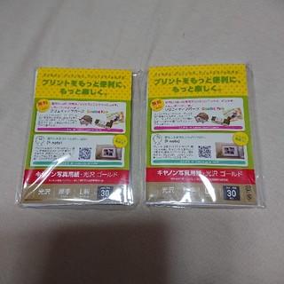 キヤノン(Canon)の【60枚】キヤノン Canon 写真用紙 L版 光沢 厚手(その他)