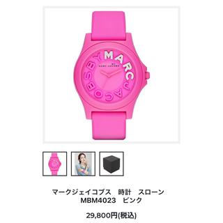 マークバイマークジェイコブス(MARC BY MARC JACOBS)の今だけ値下げ中。新品❣️マークバイマークジェイコブス腕時計(腕時計)
