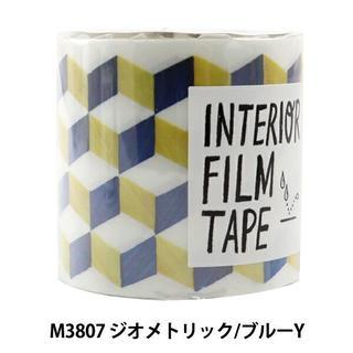 インテリアフィルムテープ(その他)