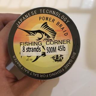 8編 peライン 45lb(釣り糸/ライン)