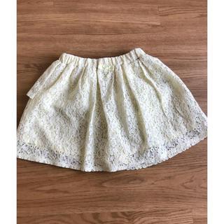 ジーユー(GU)の【美品】GUスカッツ 130(スカート)