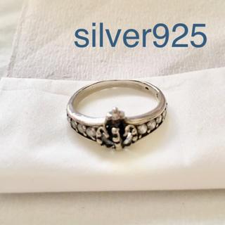 (12)シルバーリング 925 ストーンマーケット(リング(指輪))