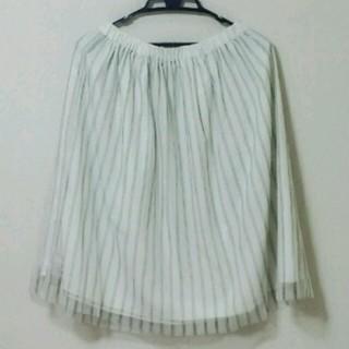 ジエンポリアム(THE EMPORIUM)のリバーシブルスカート♡ストライプ&無地(ひざ丈スカート)