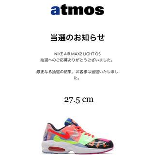 アトモス(atmos)のNIKE AIR MAX2 LIGFT QS アトモス atmos(スニーカー)