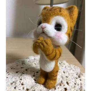 羊毛フェルト お祈りネコちゃん 🐈 猫 (ぬいぐるみ)