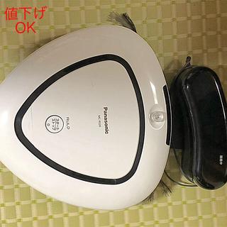 パナソニック(Panasonic)のパナソニック ロボット掃除機 RULO(ルーロ)(掃除機)