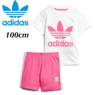 アディダス(adidas)の【定価5389円】adidas Tシャツ ハーフパンツ セットアップ 桃 100(Tシャツ/カットソー)