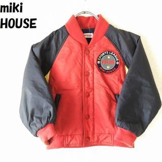 ミキハウス(mikihouse)の【人気】ミキハウス 中綿ジップアップジャケット スタジャン サイズ110 キッズ(ジャケット/上着)